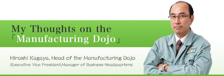 Takako Industries Inc Manufacturing Dojo